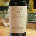 Greek Wine Gaia Thalassitis Santorini