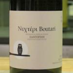 Greek Wine Nychteri Boutari