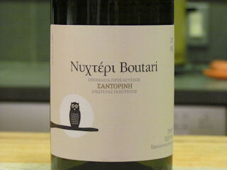 Nychteri Boutari Greek Wine