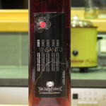 Vinsanto Greek Wine