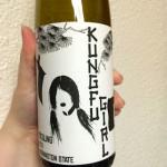 Easter Wine:  Dinner Wine Pairing