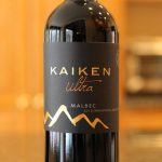Kaiken Malbec Ultra Review