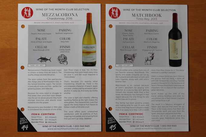 Wine of the Month Club Tasting Notes